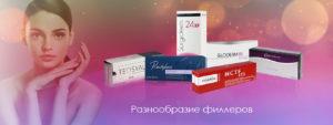 салон косметологии в москве